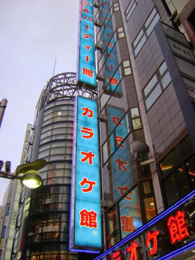 2010 4 51