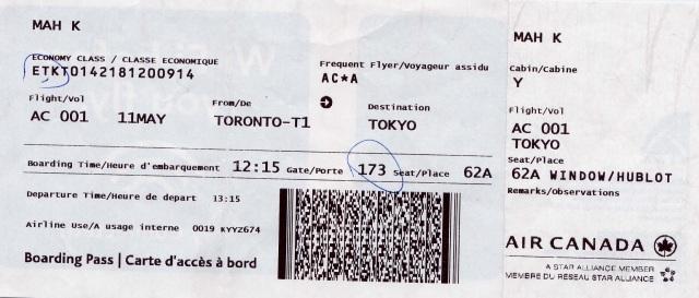 boarding pass.jpg