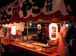 food - takoyaki stand 1