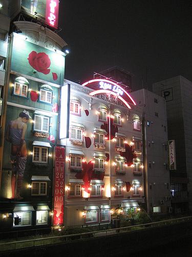 love hotel.jpg