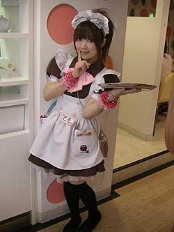 maid - @home1.jpg