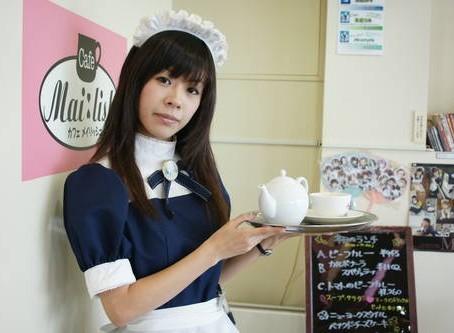 maid - mailish3.jpg
