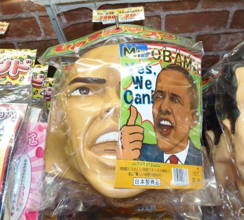 Obama is almost as popular as Michael Jackson is.