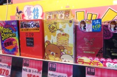 Umm... putting Rilakkuma and condoms together in one product seems wrong to me.