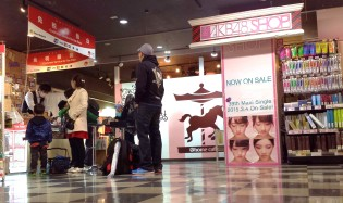 Hubby taking care of tax-free business – @Home Maid Café back around the corner behind him