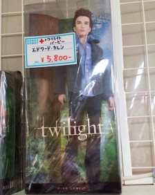 I can't lie... I was tempted. That's way too expensive though. But if it had had any Japanese on it... he would have come home with me.