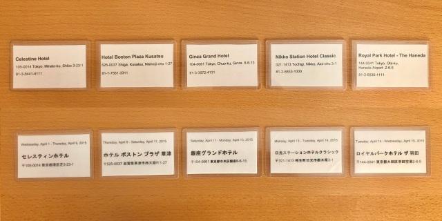 hotel cards (4).JPG