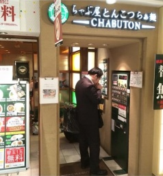 10 Chabuton 6F of Kyoto Yodobashi 7.9 - Copy