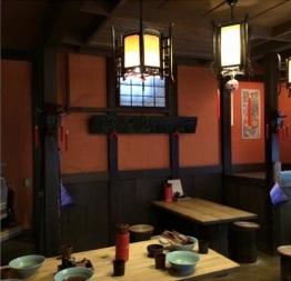 13 Nikko Edo Wonderland 8.3 - Copy