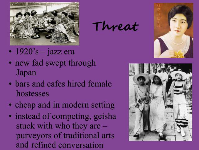 geisha18