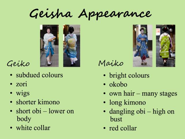 geisha19