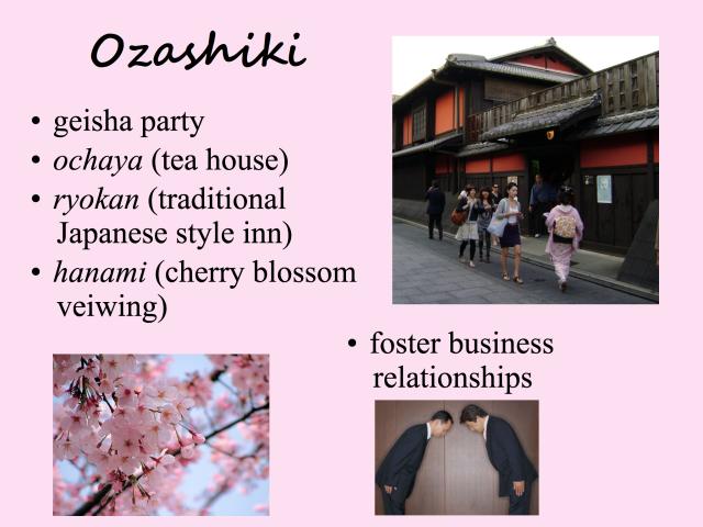 geisha8