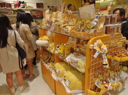 Finally some good Gudetama merch!